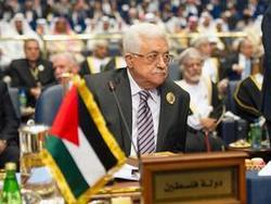 """Арабский саммит не признал Израиль как """"еврейское государство"""""""