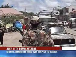 Кенийская полиция перехвата заминированный автомобиль