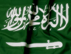 В Саудовской Аравии 5 человек приговорили к смертной казни