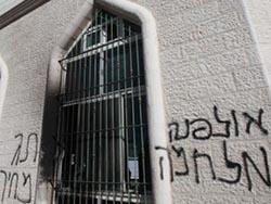 Вандалы повредили мечеть на севере Израиля