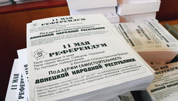 Референдум Донецкй республики