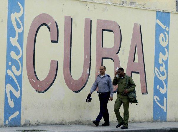 Власти кубы задержали четырех террористов из США