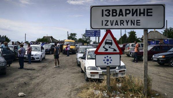 Более 80 пограничников укрылись от боя