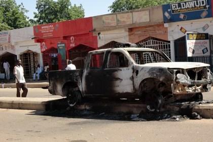 В Нигерии взорвали бомбу