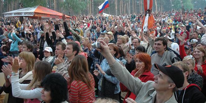 Ильменский фестиваль проверка