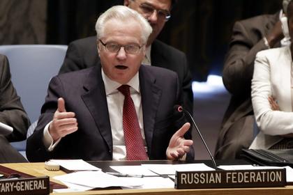 ООН приказал разобраться в ситуации