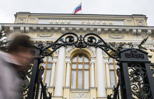 cb napechataet trillion rublej