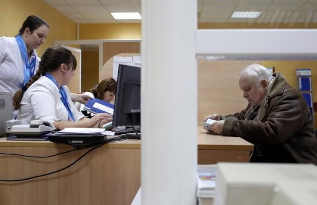 moskovskim pensioneram pribavili pensiyu