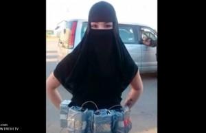 terroristka smertnica